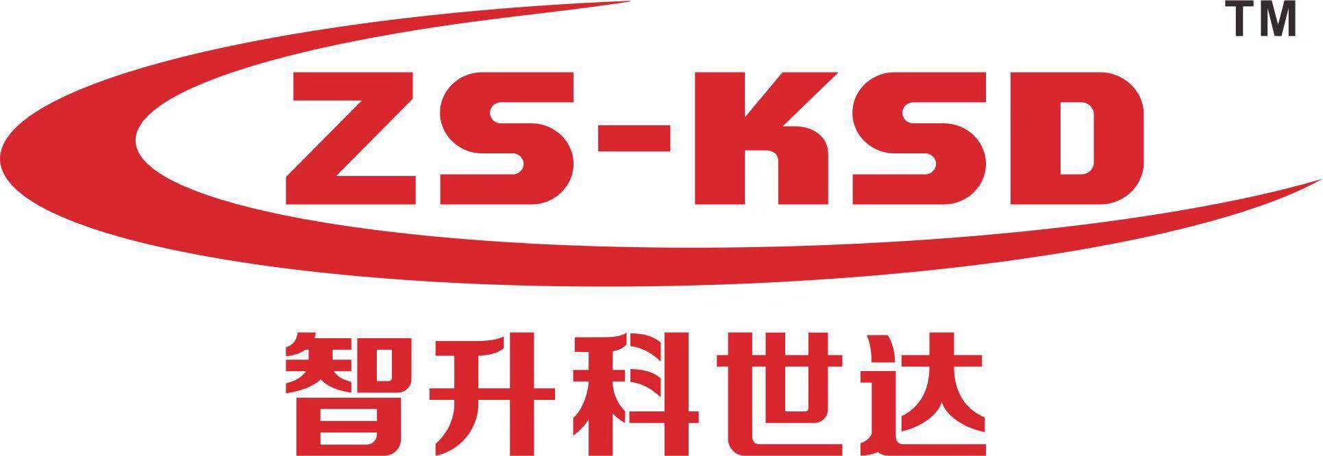 廣州市智升電子科技有限公司