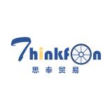 上海思奉貿易有限公司