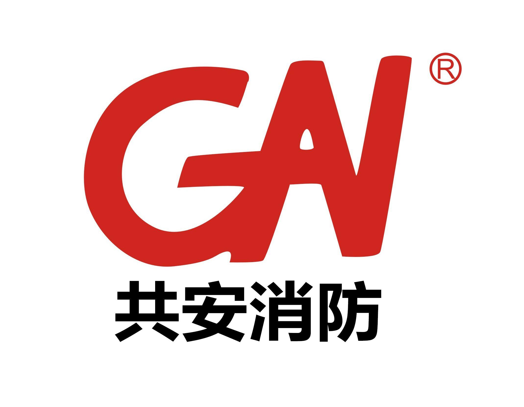 深圳市共安实业发展公司