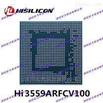 海思AI/VR/AR全景芯片 HI3559ARFCV100