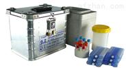 菌株运输盒/生物安全运输箱