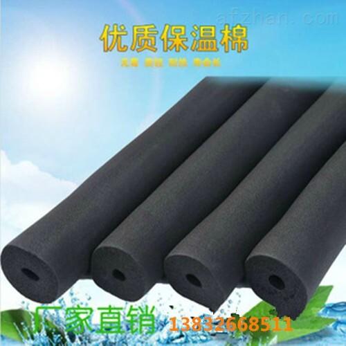 25mm海绵管出口**橡塑板标准厂家