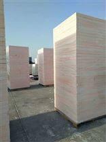 AEPS-A改性防火聚苯板 硅脂板 匀质板
