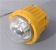 LED防爆平台灯,LED大功率防爆灯