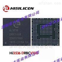Hi3536 SDK 海思代理