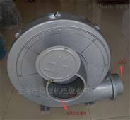 台湾宏丰LK-802 透浦式鼓风机
