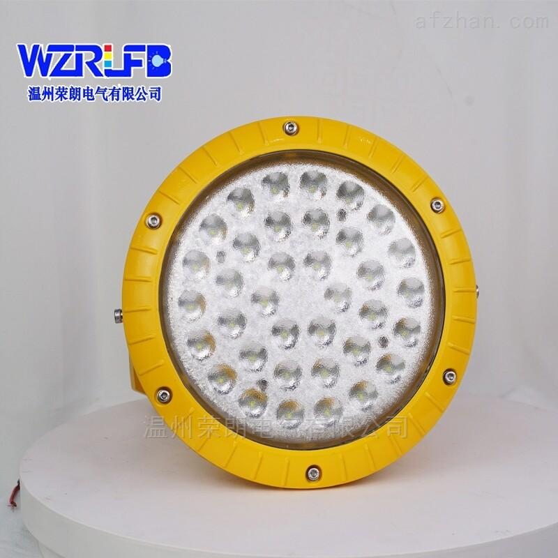 BLC6238LED防爆灯荆州厂家直销照明灯
