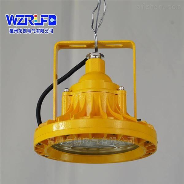 方形LED防爆灯功率40W防爆投光灯