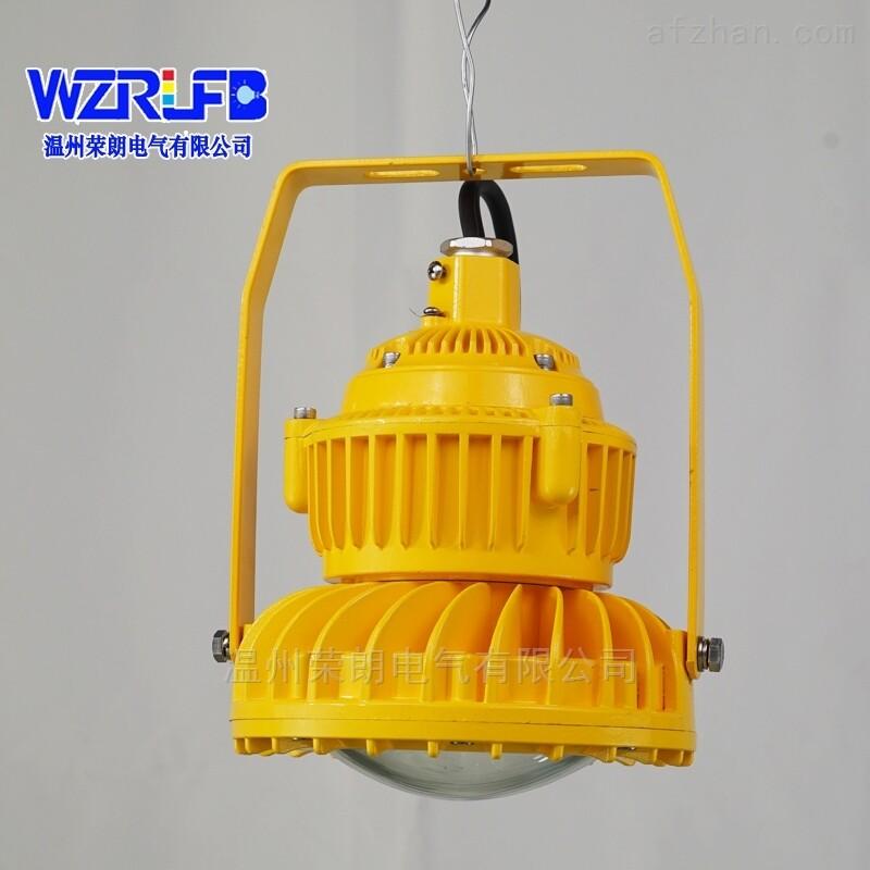 化工厂led防爆灯100W吸顶式防爆泛光灯价格