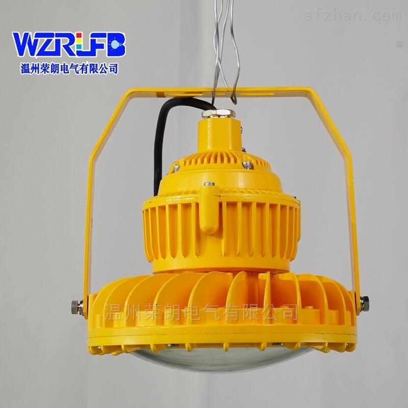 GB8050化工厂LED防爆泛光灯