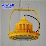 BAT53化工厂方形LED防爆灯功率40W防爆投光灯