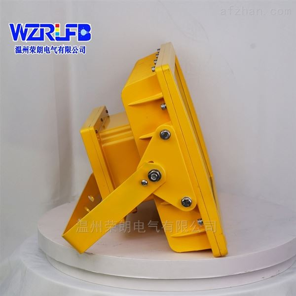 RLB97加气站led防爆灯功率150W防爆泛光灯