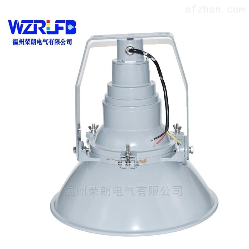 供应KRT8010三防分体式高效投光灯