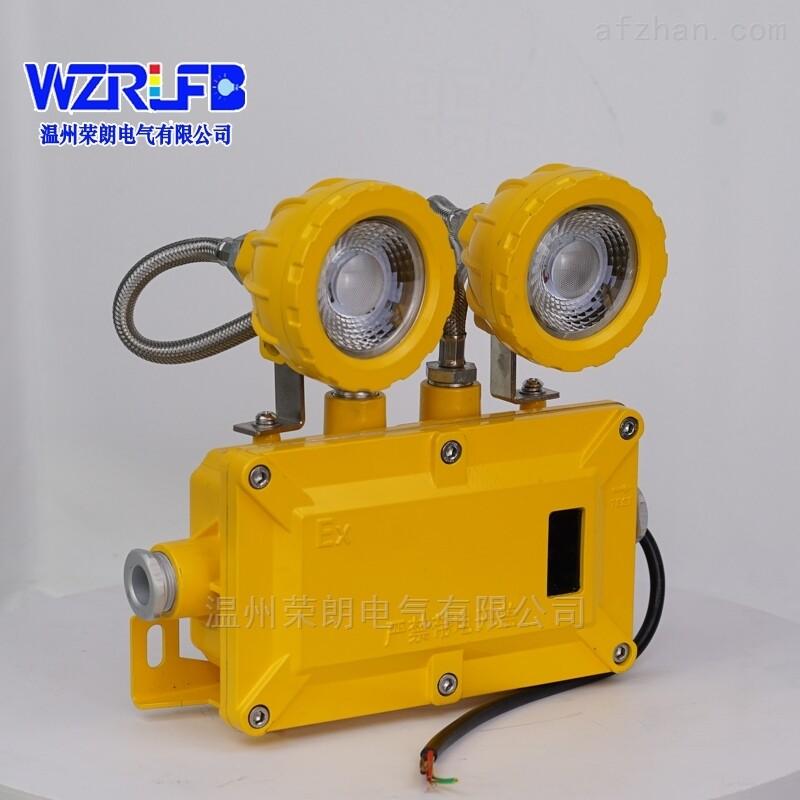 节能长寿防爆应急工作灯 BXW6229双头应急灯