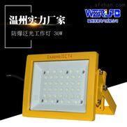 防爆应急照明灯100W一体式两用防爆灯