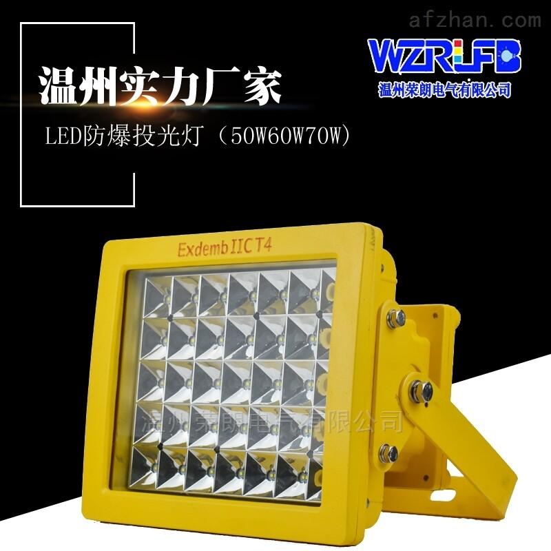 LED防爆灯200W多少钱防爆照明灯厂家直销