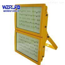 LED防爆灯50W工厂防爆照明灯RLB155