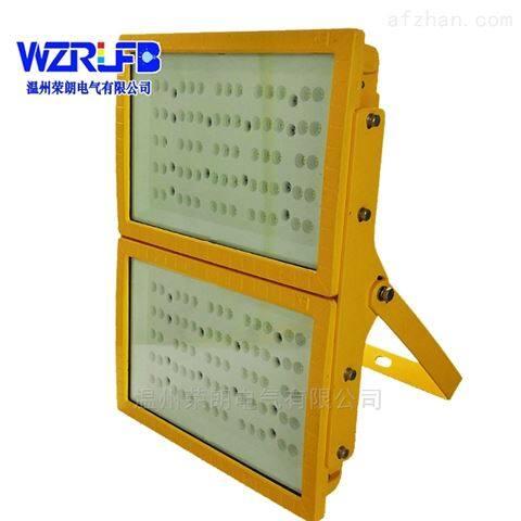 RLB97防爆应急照明灯100W一体式防爆灯