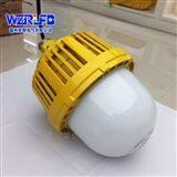 GB8152150WGB8152LED防爆平台灯金卤灯价格