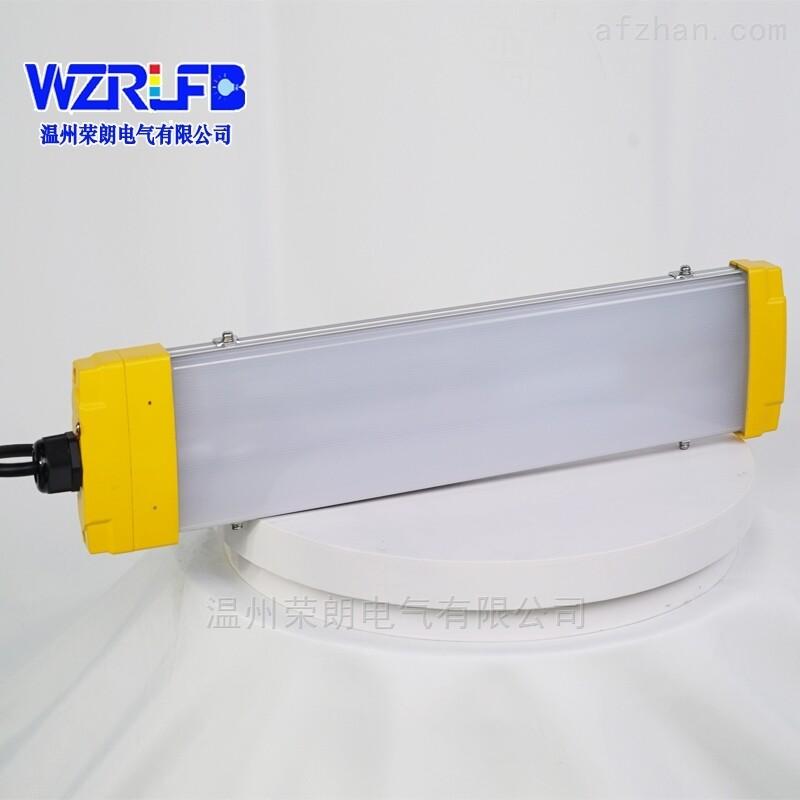 功率14WBZF401LED防爆节能荧光灯价格