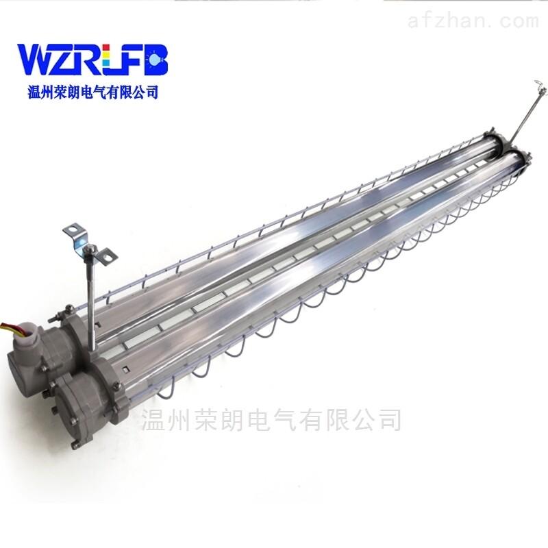 室内吸顶式防爆荧光灯18W照明灯RLBY52