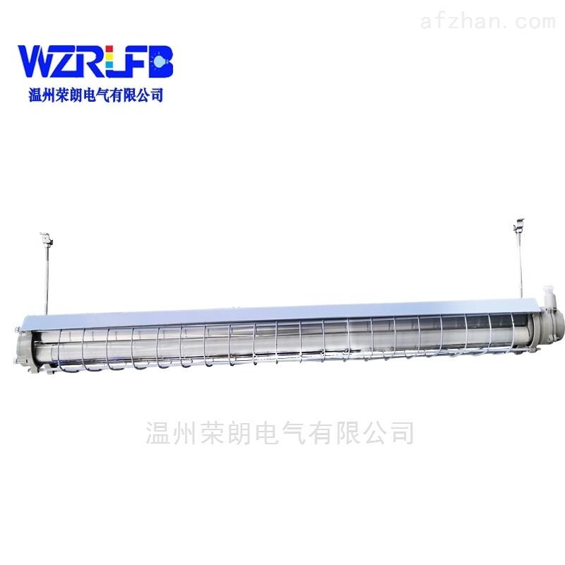 粉尘防爆防腐单管荧光灯BCX6225-40w化工厂