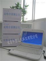 M388123淀粉含量速测仪  HS79-HS-124  /M388123