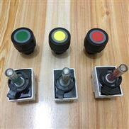 带灯按钮开关220V380V防爆信号灯