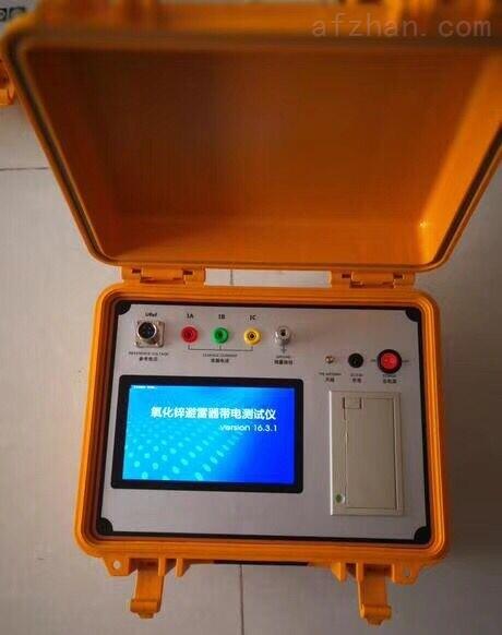 JY-4002避雷器特性测试仪
