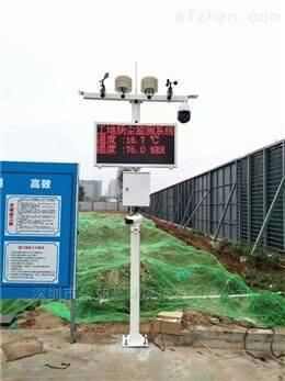 厂区环境污染扬尘检测系统