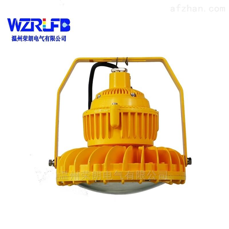 100W--LED防爆泛光灯