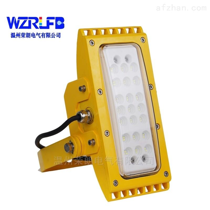 XHD510-50W 吸顶式LED防爆泛光灯