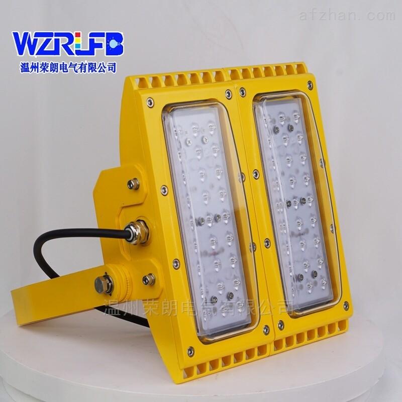 XHD510免维护LED防爆灯50W