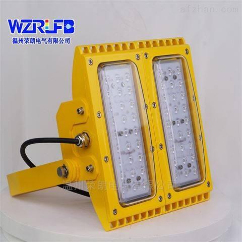 HRT93功率150W防爆泛光灯模组路灯