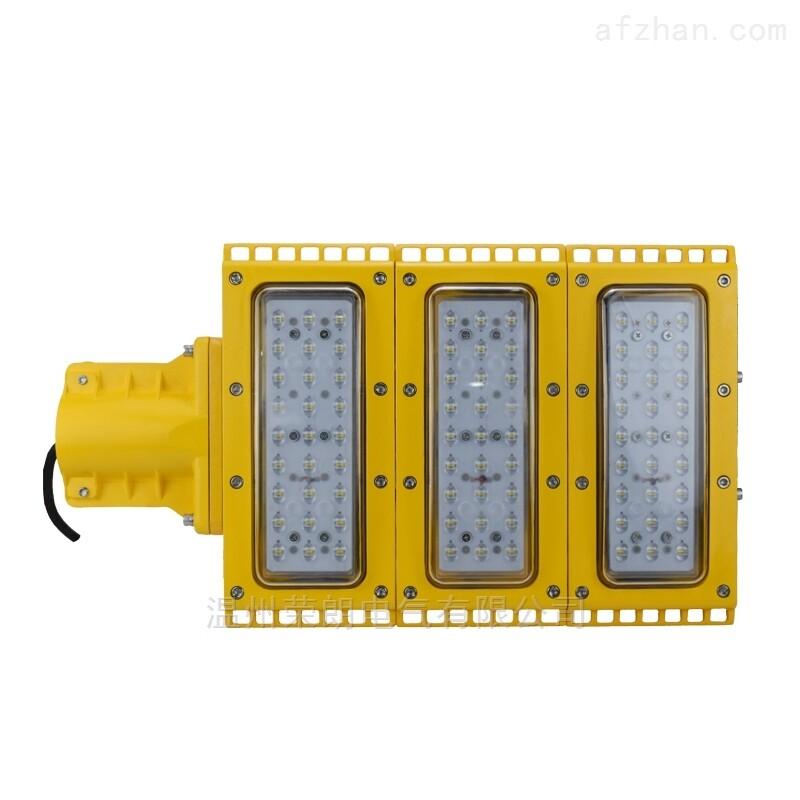 功率300Wled防爆投光灯大功率防爆照明灯