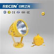防爆工作灯厂家直销 BTC8200价格BTC8200日昇照明BTC8200