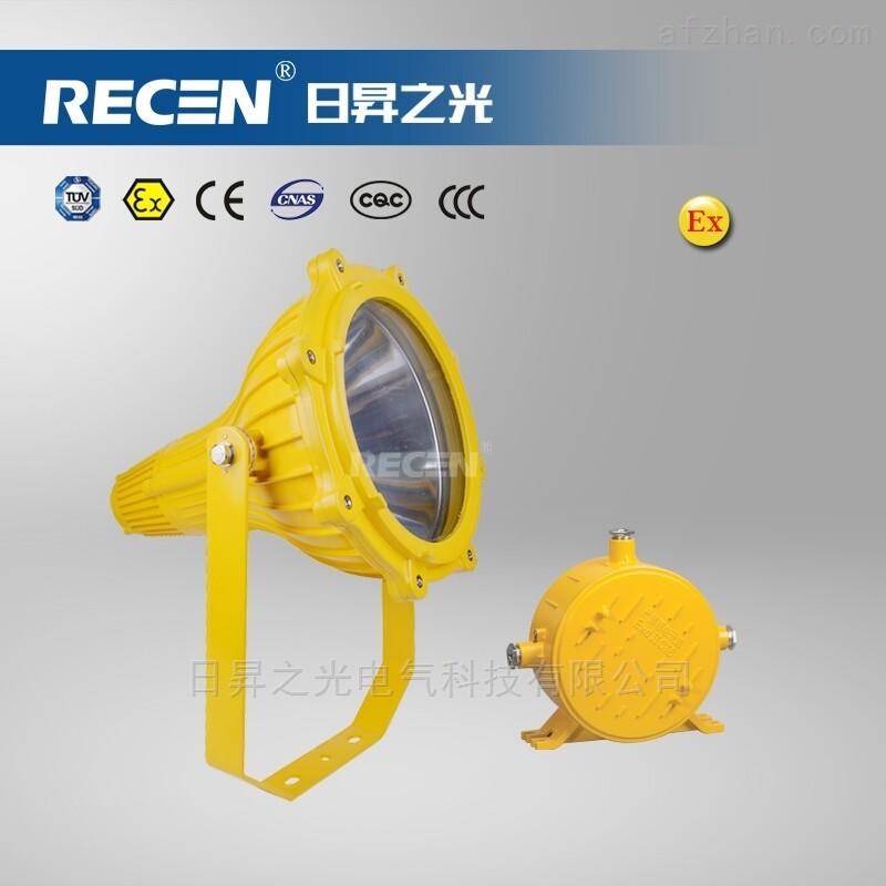 BTC8210免维护防爆投光灯