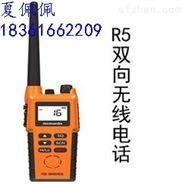 馬克默多S4 SART雷達應答器