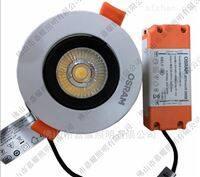 欧司朗6W9W18W30W大功率LED天花射灯筒灯