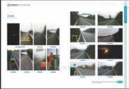 高速公路智能團霧路區行車防撞誘導系統