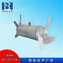 除磷阶段搅拌机金属外壳QJB2.2/8-320/3-740