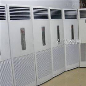 铸铝合金BGKT-140防爆柜式空调