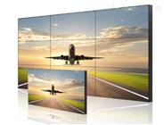 山东 三星65寸3.5mm液晶拼接屏视频会议大屏