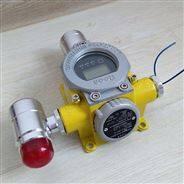 电力开关室六氟化硫报警器 氧气探测器