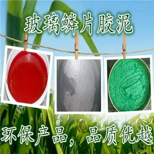 污水池防腐玻璃鳞片衬里特种规格定做