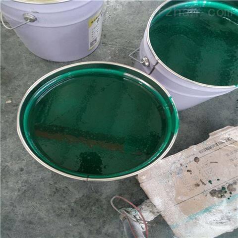 榆树污水池防腐玻璃鳞片胶泥颜色厂家定做