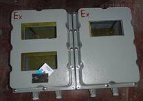 陕西铸铝防爆仪表箱