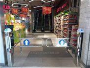 保定萬和城超市入口單向門擺閘