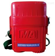 ZY45型隔绝式压缩氧自救呼吸器