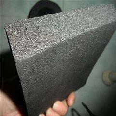铝箔橡塑保温板多少钱一米